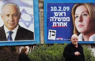 Netanyahu vs Livni