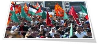 Israeli Arab demonstration. Notice the absence of Israeli flags.