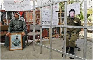 Palestinian civilians demonstrate for release of their murderers-sons from Israeli prisons by playing on Israelis' feelings