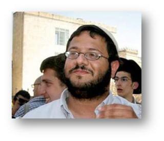 Extreme Right wing activist, Itamar Ben Gvir