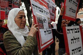 Israeli-Arab women unemployment demonstration
