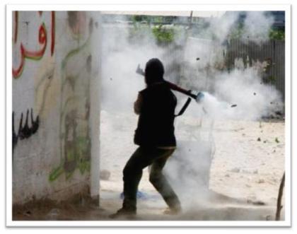 Palestinian terrorist firing Rocket Propelled Grenade at IDF troops