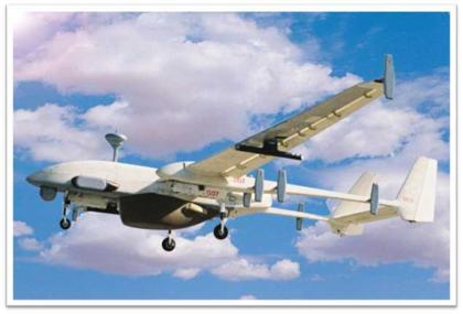 IAI's Heron UAV