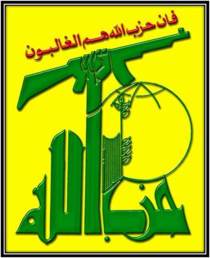 Hizb Allah flag