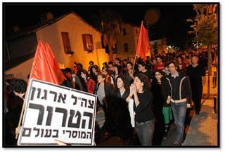 Anarchists demonstrating in Tel Aviv (Image from Ynet English)