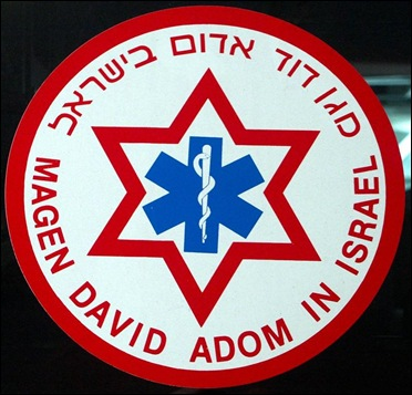 Magen David Adom Logo