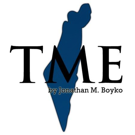 TME-Logo---Israel---ver-01