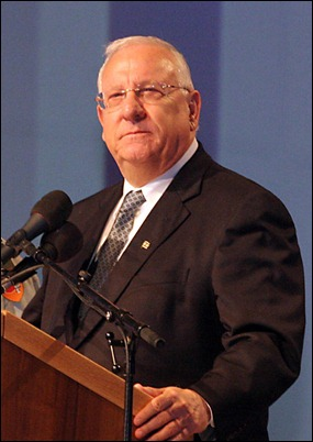 Likud MK Reuben Rivlin