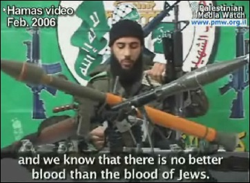 Hamas' terrorists' pre-mission interview