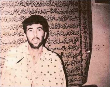 Israeli POW Ron Arad in Arab captivity