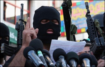 Brave Hamas defenders [and torturers] of Gaza people