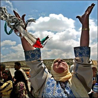 A Palestinian woman