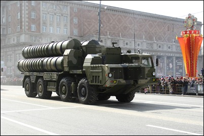Russian S-300 SAM system