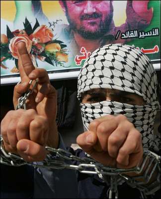 A Palestinian demonstrating against Israel