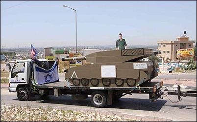 Shalit tank in town of Qassem