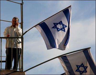 Israeli settler in Hebron