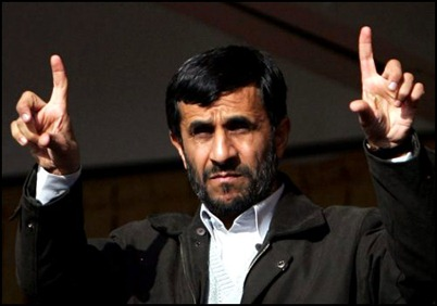 Seeing the whole picture. Mahmoud Ahmadinejad