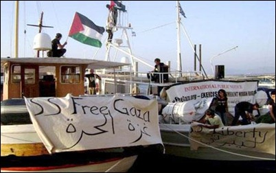 "The ""SS Free Gaza"". Couldn't have said it better myself."