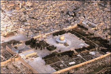 The Temple Mount. Holiest site in Judaism.