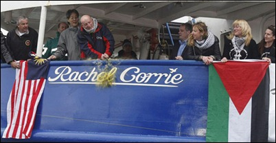 'Free Gaza' activists on board 'Rachel Corrie'. Peaceful or more attempted murder?